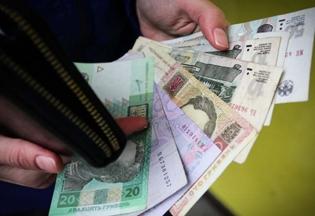 Money 24 Чернівці – найвигідніші грошові перекази по Україні