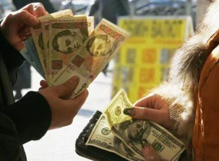курс валют на черном рынке в Черновцах