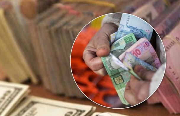 курс валют у Чернівцях